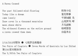 raven poems a raven crowed poem by