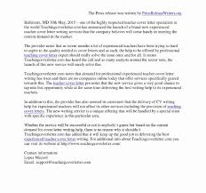 Paraprofessional Tutor Cover Letter Afterelevenblog Com