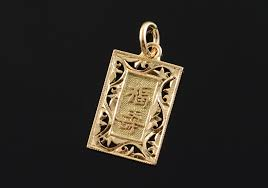 14k 4 1g chinese symbol hawaiian aloha hawaii filigree vintage yellow gold charm pendant