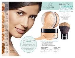 Avon Beauty School_v1