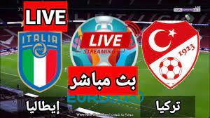 بث مباشر مباراة ايطاليا وتركيا اليوم في كاس امم اوروبا يورو Italy vs Turkey  live euro 2020 - YouTube