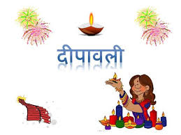 diwali essay in hindi authorstream