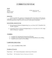 Resume Format Freshers Free Download Doc Sample File Tutorial ...