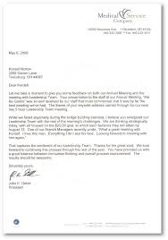 Reference Letter For Kordell Norton From Medical Service Company