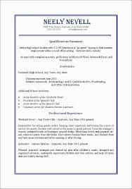 5 First Time Student Resume Financialstatementform