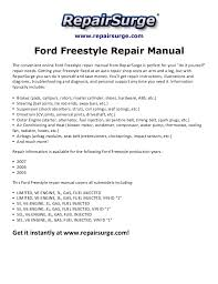 ford style repair manual  repairsurge com ford style repair manual the convenient online ford style repair manual