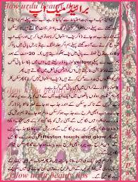 bridal makeup tutorial in urdu hindi