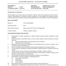 Accounting Assistant Job Description Resume Accounts Payable Duties Resume Thelongwayupinfo Bunch Ideas Of 16