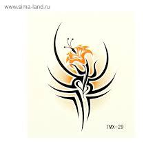 татуировка на тело цветок в стиле трайбл 1310742 купить по