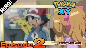 Pokemon xy (season 17) episode 2 in hindi || Full video | | Pokemon, Hình  ảnh, Youtube