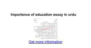 importance of education essay in urdu google docs