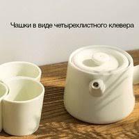 Посуда и кухонные принадлежности. Объявления Сахалина