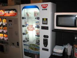 Cup Of Noodles Vending Machine Inspiration Instant Noodles Vending Machine VENDING MACHINES Pinterest