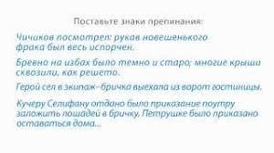 Морфология русский язык класс контрольная работа schoolfx Морфология русский язык 10 класс контрольная работа