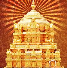 Tirumala Accommodation Availability Chart Tirumala Tirupati Devasthanams Official Website