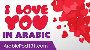 3 Ways To Say I Love You In Arabic
