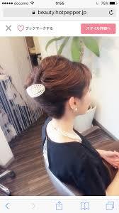 Rambutおしゃれまとめの人気アイデアpinterest Berliana 黒留袖