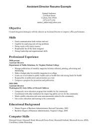 resume sample with skills