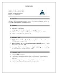 Ccnp Resume Sample For Freshers Ccnp Resume Format Resume For Study 17