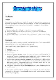 words for ielts essay books