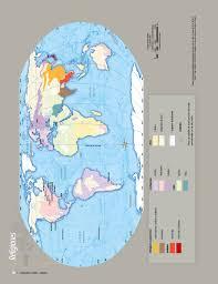 2 septiembre, 201925 septiembre, 2019. Atlas De Geografia Del Mundo Quinto Grado 2017 2018 Pagina 88 De 122 Libros De Texto Online