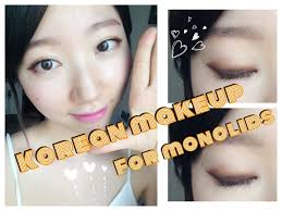 everyday korean eye makeup for monolids 2016 08 13