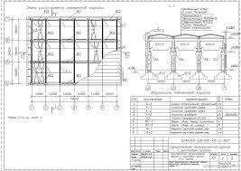 Курсовая промышленное здание скачать Чертежи РУ Курсовой проект Одноэтажное промышленное здание с мостовым краном 30 5 тонн