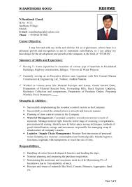 Sample Resume For Storekeeper In Construction Construction Store Officer Resume Sample Example Pdf Team Leaderover 1