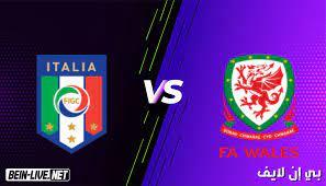 مشاهدة مباراة ايطاليا وويلز بث مباشر اليوم بتاريخ 20-06-2021 في يورو 2020