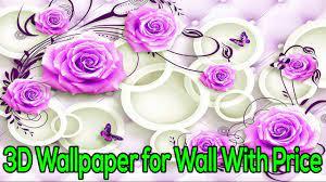 3d Wallpaper For Walls In Pakistan