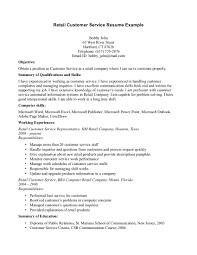 Customer Service Retail Resume Sample Resume Work Template