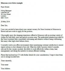Monsoon Cover Letter Example   Learnist org