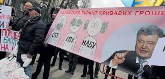 Суд отпустил под домашний арест фигурантов дела об убийстве журналиста Сергиенко Горбенко и Недыбалюка - Цензор.НЕТ 3693
