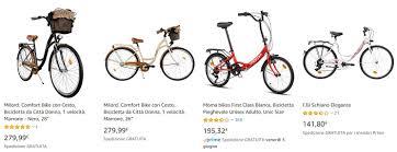 Il Bonus Bici - Mobilità ora arriva anche su Amazon - Pianeta Mountain Bike