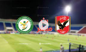 بث مباشر | مشاهدة مباراة الاهلي والبنك الاهلي في الدوري المصري We - ميركاتو  داي