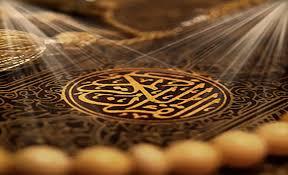 بررسی اعجاز روان شناختی قرآن
