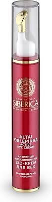 """Natura Siberica Laboratoria <b>Крем для</b> век """"Против первых морщин ..."""