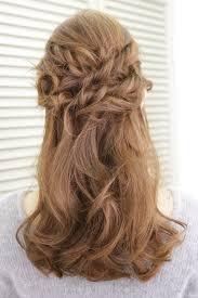 結婚式 髪型 ロング ハーフアップ 美しい髪