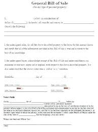 Personal Bill Of Sale For Car Basic Bill Of Sale Simple Template For Car Arkansas