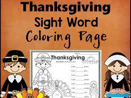 Thanksgiving Themed Sight Word Activity Sheet Editable