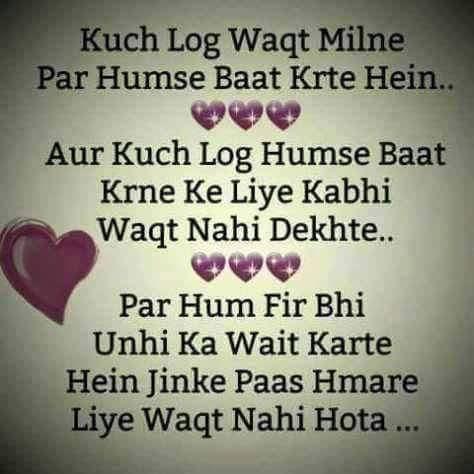 hindi shayari waqt nahi