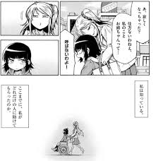 ヒト喰イ 感想 Noegoism