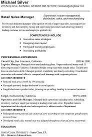 Sample Retail Resumes Retail Manager Sales Resume Sap Is Retail