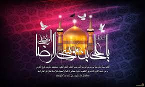 Image result for تصویر شهادت امام رضا(ع)