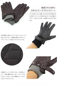 barbour quilted gloves sale > OFF58% Discounted & barbour quilted gloves Adamdwight.com
