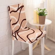 animal print dining room chair slipcovers