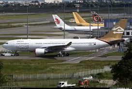 Afbeeldingsresultaat voor Libyan Airlines