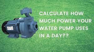 water pump power consumption calculator