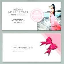 Wedding Gift Card Template