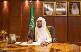 جريدة الرياض   وزير الشؤون الإسلامية: لا قيمة للمغرضين في نهج المملكة  بالوسطية والاعتدال
